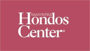 Ομαδικές απολύσεις 8 ατόμων, το απόγευμα της παραμονής Πρωτοχρονιάς στο HONDOS CENTER Ομονοίας